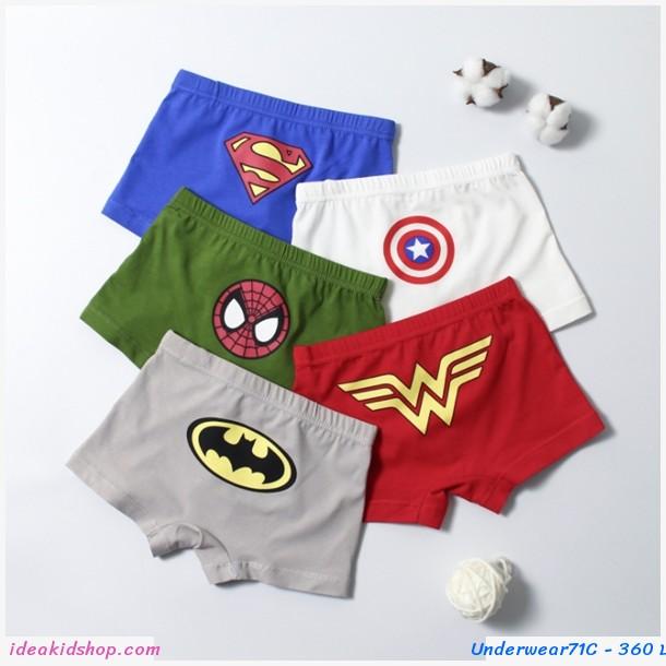 กางเกงในเด็ก Box set Logo Super Hero(เซต 5 ตัว)