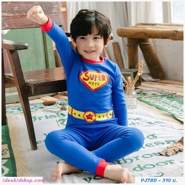 ชุดนอนเด็ก ลาย Super Hero สีน้ำเงิน