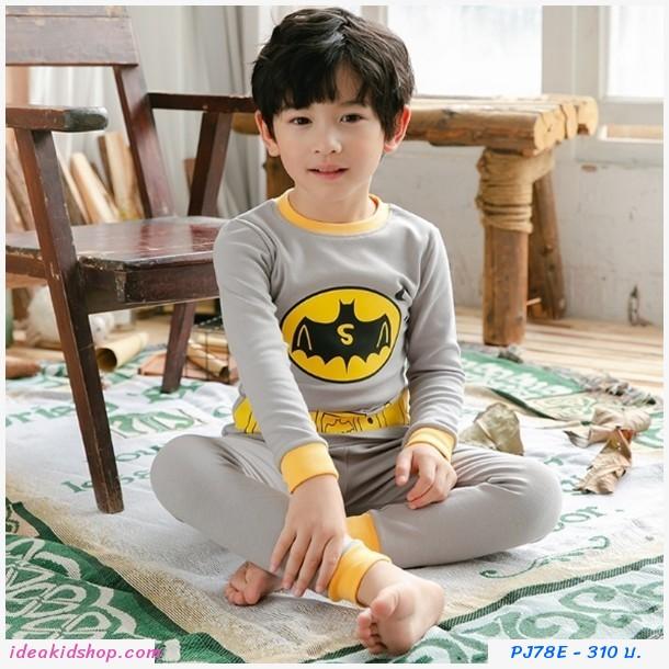 ชุดนอนเด็ก ลาย Batman สีเทาเหลือง