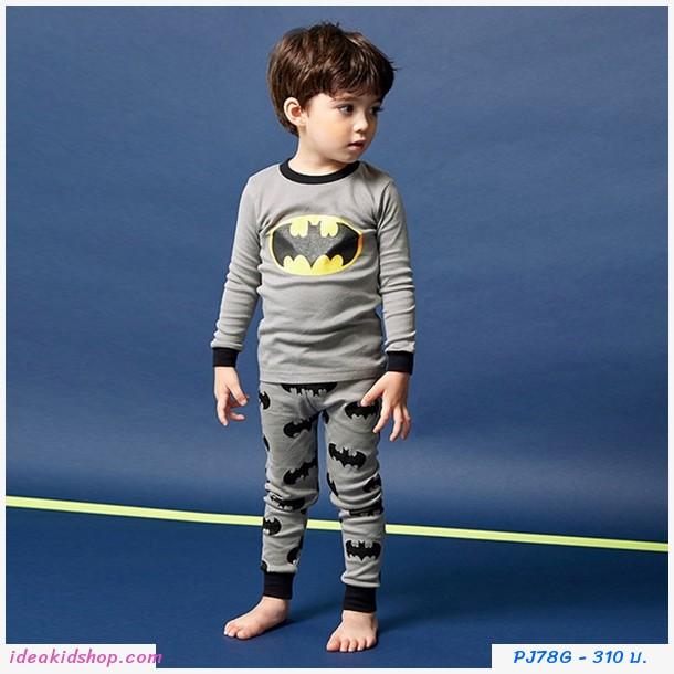 ชุดนอนเด็ก ลาย Batman สีเทาดำ