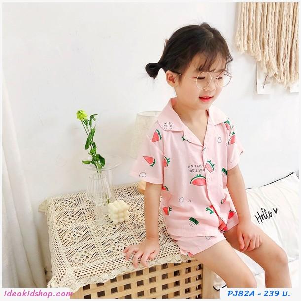 ชุดนอนเด็กขาสั้นแฟชั่นเกาหลี ลายแตงโม