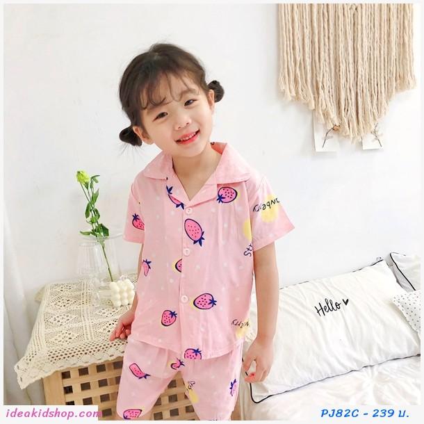 ชุดนอนเด็กขาสั้นแฟชั่นเกาหลี ลายสตอเบอร์รี่