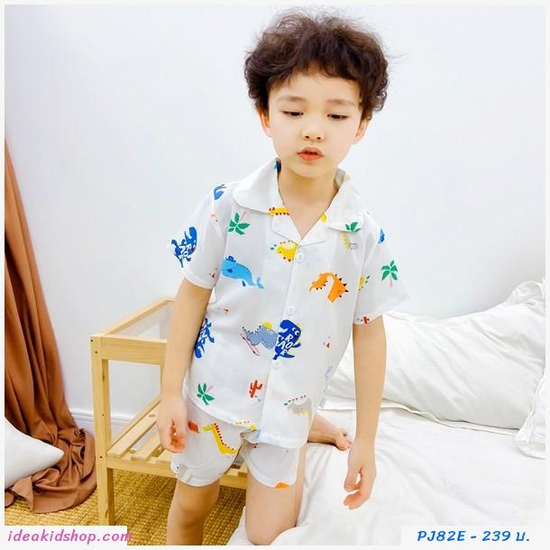ชุดนอนเด็กขาสั้นแฟชั่นเกาหลี ลายไดโนเสาร์ขาว