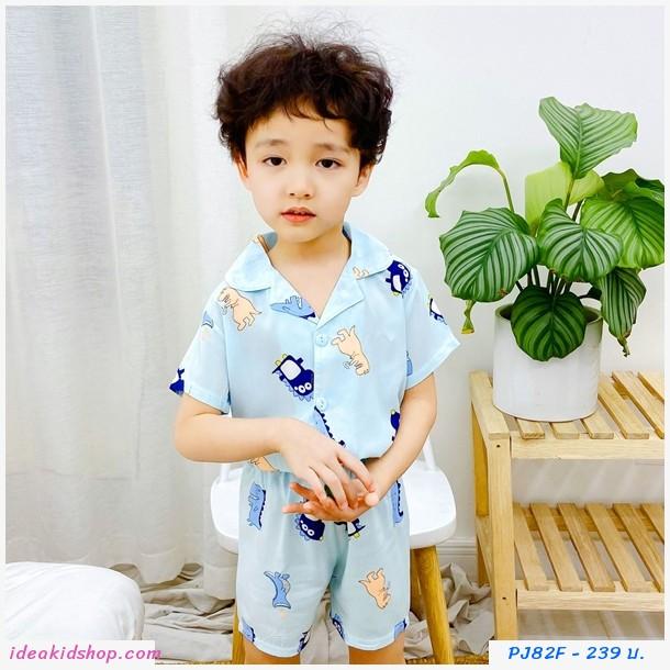 ชุดนอนเด็กขาสั้นแฟชั่นเกาหลี ลายไดโนเสาร์ฟ้า