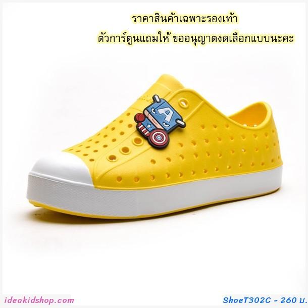 รองเท้าแฟชั่นเด็กสไตล์ Native สีเหลืองขาว