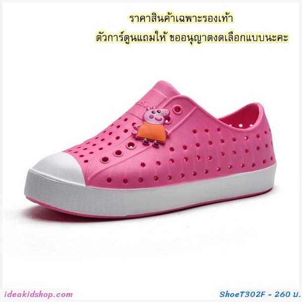 รองเท้าแฟชั่นเด็กสไตล์ Native สีชมพู