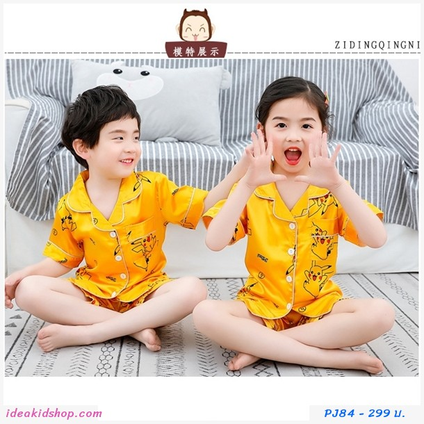 ชุดนอนผ้าซาตินสีเหลือง ลาย Pikachu