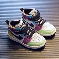 รองเท้าผ้าใบแฟชั่นสไตล์-Nike-Colorful