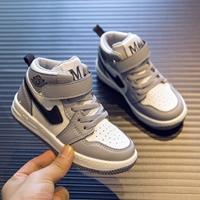 รองเท้าผ้าใบแฟชั่นสไตล์-Nike-Gray