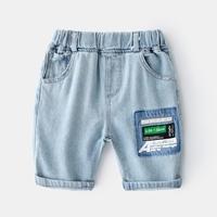 กางเกงยีนส์เด็กแต่งปลายขาพับ-สียีนส์
