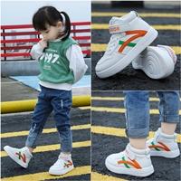 รองเท้าผ้าใบหุ้มข้อสไตล์โอนิ-Onitsuka-สีส้มเขียว