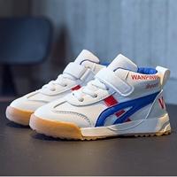 รองเท้าผ้าใบหุ้มข้อสไตล์โอนิ-Onitsuka-V2-สีน้ำเงิน