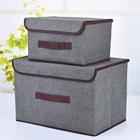 กล่องผ้าเก็บของอเนกประสงค์-สีเทา(ได้2ชิ้น)