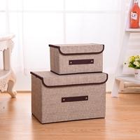 กล่องผ้าเก็บของอเนกประสงค์-สีเบจ(ได้2ชิ้น)