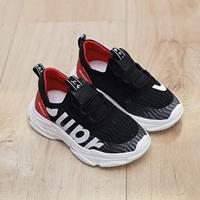 รองเท้าผ้าใบสไตล์สปอร์ต-Super-Premium-สีดำ