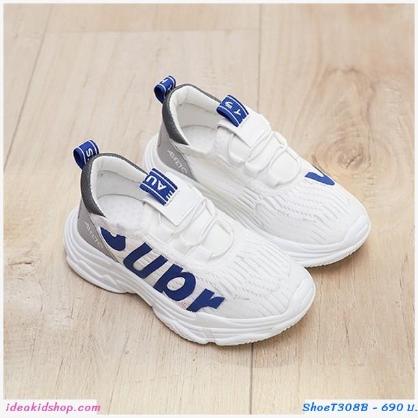 รองเท้าผ้าใบสไตล์สปอร์ต Super Premium สีขาว