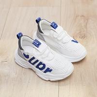 รองเท้าผ้าใบสไตล์สปอร์ต-Super-Premium-สีขาว