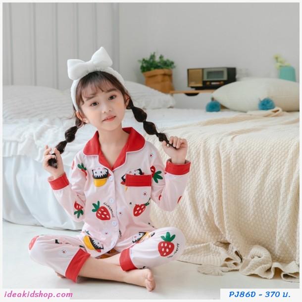 ชุดนอนเด็กคอปกแขนยาวขายาว ลาย Maruko strawberry