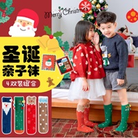 กิ๊บเซตถุงเท้ายาว-Xmas-Santa-เซ็ต-4-คู่-เซต-F