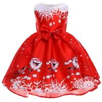 ชุดเดรสผูกโบว์หน้า-Xmas-ลายซานต้าสีแดง