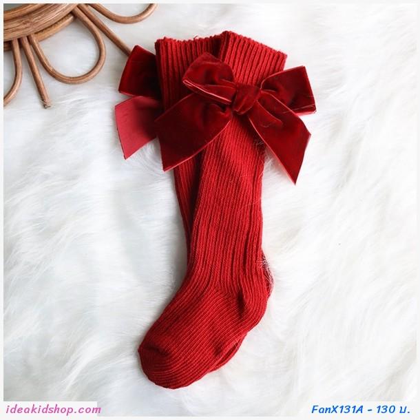 ถุงเท้ายาวแฟชั่น ติดโบว์ สีแดง