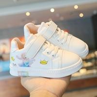 รองเท้าผ้าใบแฟชั่นเด็ก-Frozen-Elsa-สีขาว