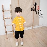 ชุดเสื้อกางเกงจีน-ลายทาง-สีเหลือง