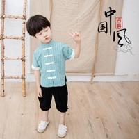 ชุดเสื้อกางเกงจีน-ลายทาง-สีเขียว