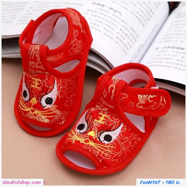 รองเท้าจีนเด็กเล็ก ลายมังกร สีแดง
