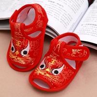รองเท้าจีนเด็กเล็ก-ลายมังกร-สีแดง