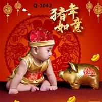 ชุดบอดี้สูทเด็กจีน-พร้อมหมวก-สีทองแดง