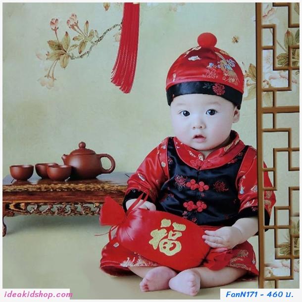 ชุดเสื้อกางเกงเด็กจีน ฮ่องเต้พร้อมหมวก สีแดงดำ