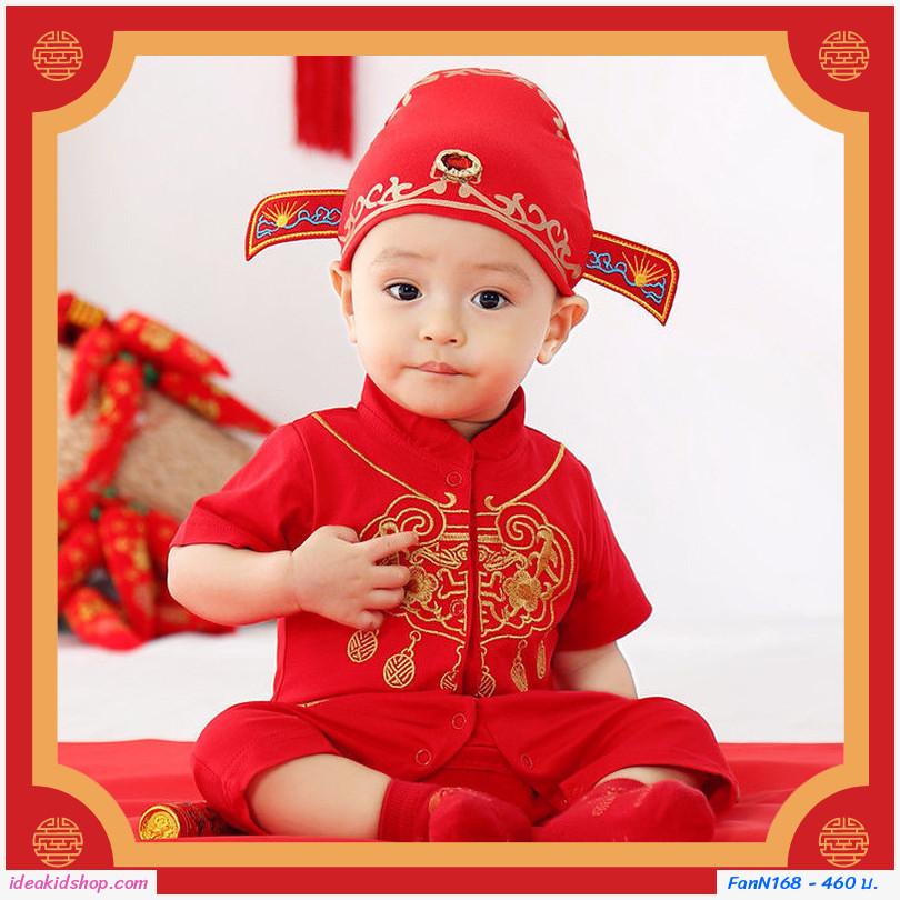 ชุดบอดี้สูทจีนเด็กแขนสั้นพร้อมหมวก สีแดง