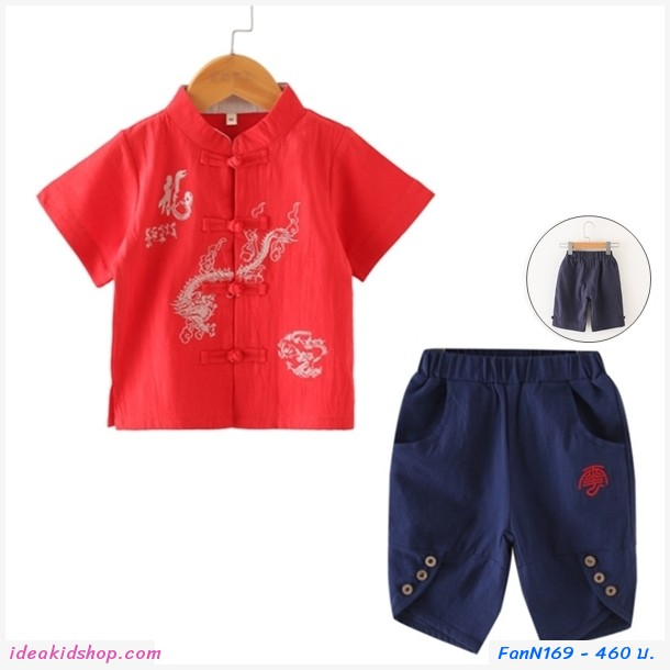 ชุดเสื้อกางเกงจีน มังกร สีแดง