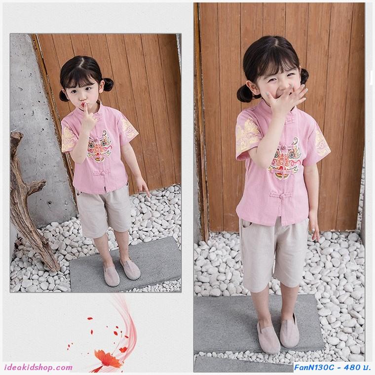 ชุดเสื้อกางเกงจีนคอจีน ลายหัวมังกร สีชมพู