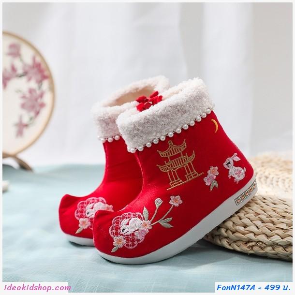รองเท้าบูทจีนโบราณหัวเชิด แต่งมุก สีแดง