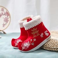 รองเท้าบูทจีนโบราณหัวเชิด-แต่งมุก-สีแดง