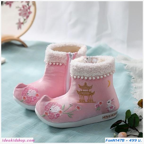 รองเท้าบูทจีนโบราณหัวเชิด แต่งมุก สีชมพู