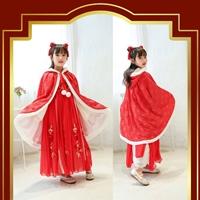 ผ้าคลุมสไตล์จีน-มีฮู้ด-สีแดง