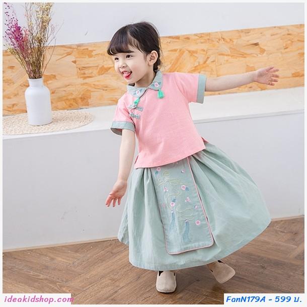 ชุดเสื้อกระโปรงเด็กจีน อาหมวย สีชมพูเขียว