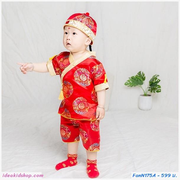 ชุดเสื้อกางเกงเด็กจีน คอไขว้ พร้อมหมวก สีแดง