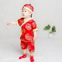 ชุดเสื้อกางเกงเด็กจีน-คอไขว้-พร้อมหมวก-สีแดง