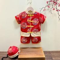 ชุดเสื้อกางเกงเด็กจีน-คอจีน-พร้อมหมวก-สีแดง