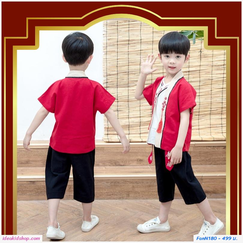 ชุดเสื้อกางเกงจีน ตี๋น้อยเฉิน สีแดง