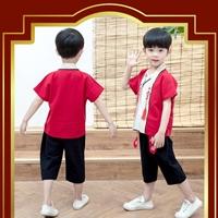 ชุดเสื้อกางเกงจีน-ตี๋น้อยเฉิน-สีแดง