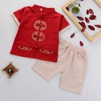 ชุดเสื้อกางเกงจีน-ลายเหรียญจีนคู่-สีแดง