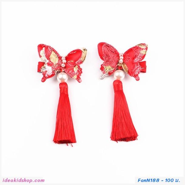 กิ๊บติดผมจีน ผีเสื้อ 3D สีแดง V2(แพคคู่)