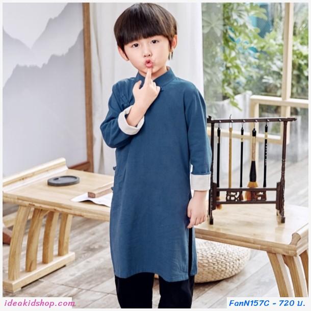 ชุดเสื้อกางเกงจีนจักรพรรดิ์ สีกรม