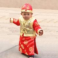 ชุดจีนเด็ก-ฮ่องเต้ตัวจิ๋ว-งานพรีเมียม-B(3-ชิ้น)