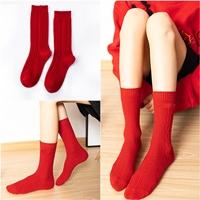 ถุงเท้ายาวแฟชั่น-Twist-สีแดง